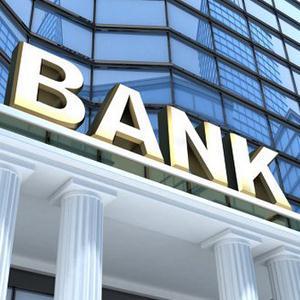 Банки Абазы