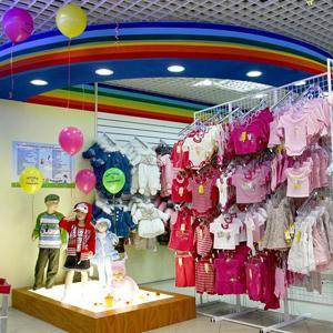 Детские магазины Абазы