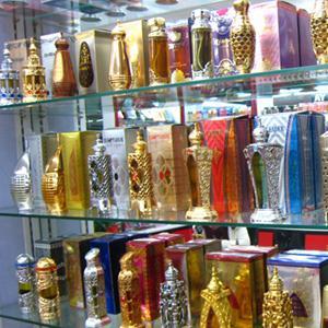 Парфюмерные магазины Абазы
