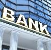 Банки в Абазе