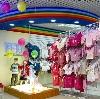 Детские магазины в Абазе