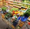 Магазины продуктов в Абазе
