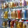 Парфюмерные магазины в Абазе