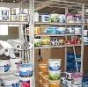 Строительные магазины в Абазе