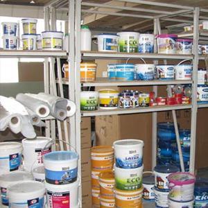 Строительные магазины Абазы